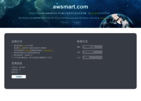 awsmart.com