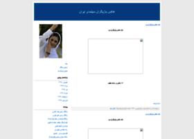 axbazidar.blogfa.com