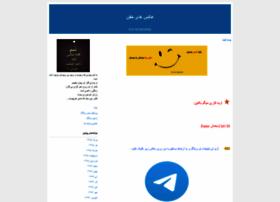 axekhafan.blogfa.com