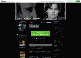 axel.ameblo.jp
