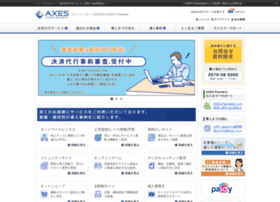axes-payment.co.jp