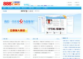 axgov.com