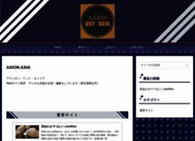 axion.asia