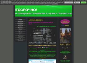 axmetka.jimdo.com