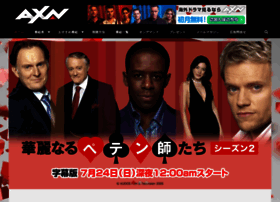 axn.co.jp