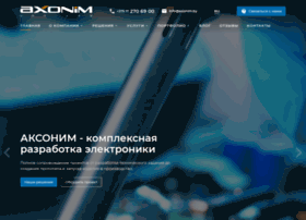axonim.by