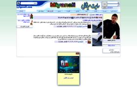 axor.miyanali.com