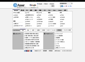axser.info