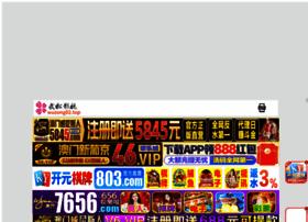 axsys-healthtech.com