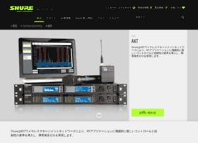 axt.shure.co.jp