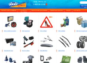 axxa.com.ua