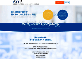 axxis.co.jp