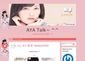 ayafukuzawa.wordpress.com