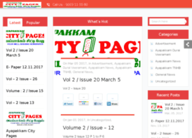 ayapakkamcitypages.in
