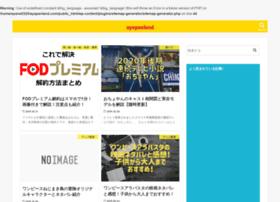 ayapanland.com