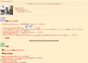 ayati.com