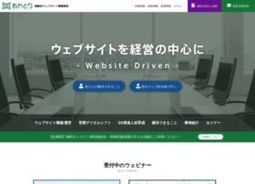 ayatori.co.jp