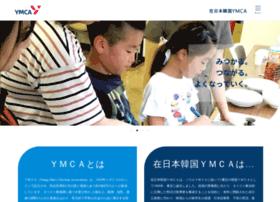 ayc0208.org