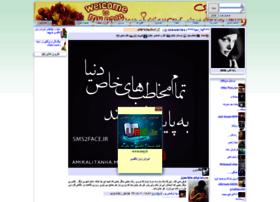 aydasevda.miyanali.com