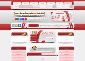 ayemen.com