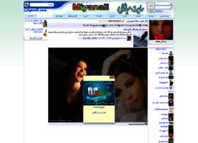 aylar1390.miyanali.com