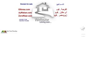 aymakan.com