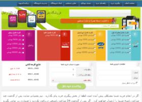 aynaz.1000charge.com