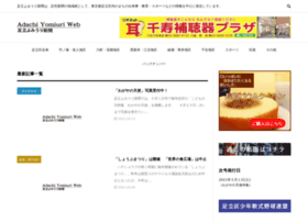 ayomi.co.jp