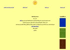 ayparabia.com