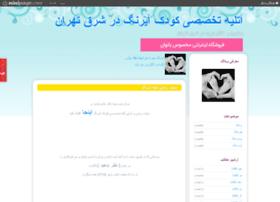 ayrang.ninipage.com
