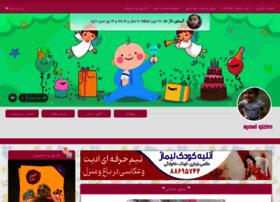 aysel91.niniweblog.com
