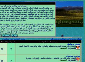ayttoufaout.ibda3.org