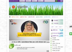 ayubpurup.brahmanbaria.gov.bd
