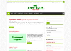 Ayurfacts.com