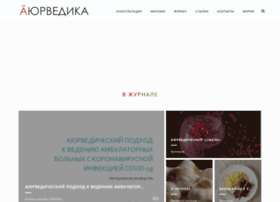 ayurvedika.ru