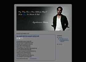 ayushmannkhurrana.blogspot.in