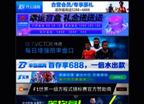 ayzteknik.com
