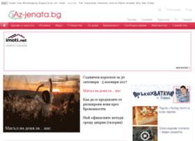 az-jenata.com