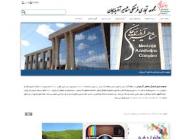 az-mashahir.com