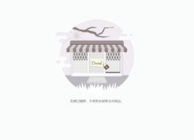 az-shopping.com.tw