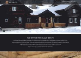 az-top.ru