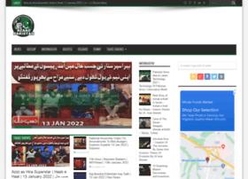 azaadpakistan.org