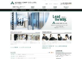 azabu-grip.co.jp