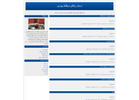 azadsignal.blogfa.com