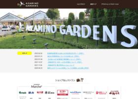 azamino-gardens.jp