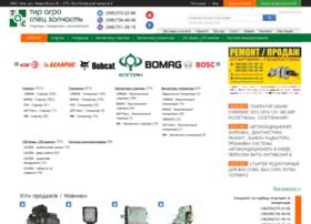azapchast.com.ua