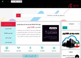 azarafza.com
