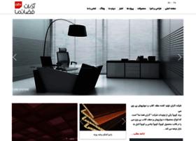 www.azaran.com Visit site