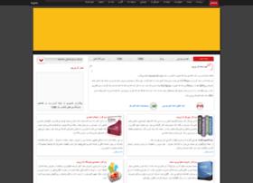 azarandesign.com
