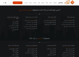 azarbeton.com